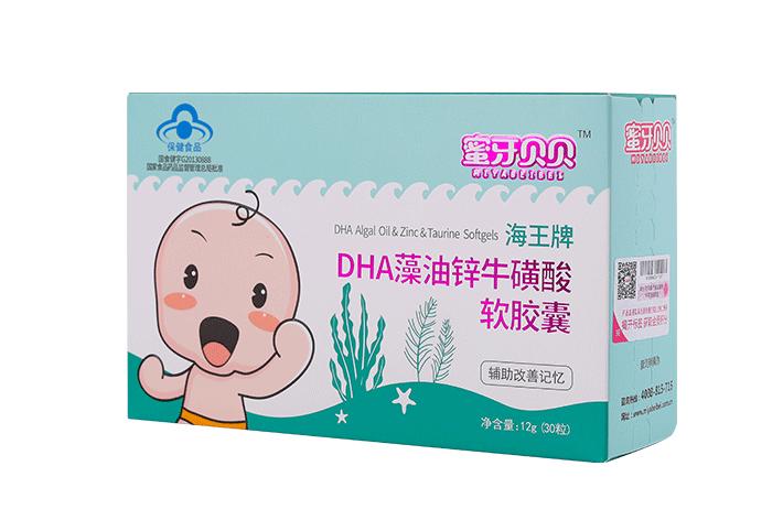 DHA藻油锌牛磺酸软胶囊【滴剂型】
