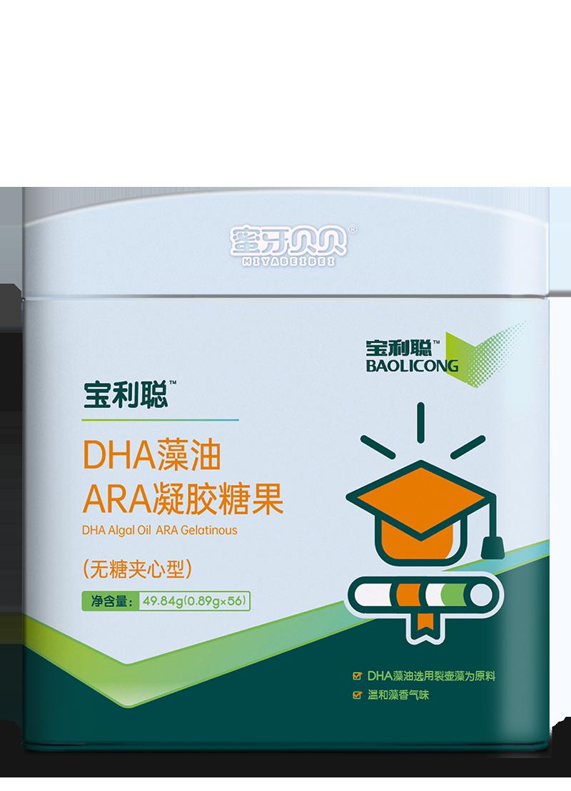 宝利聪DHA藻油ARA凝胶糖果(无糖夹心型)
