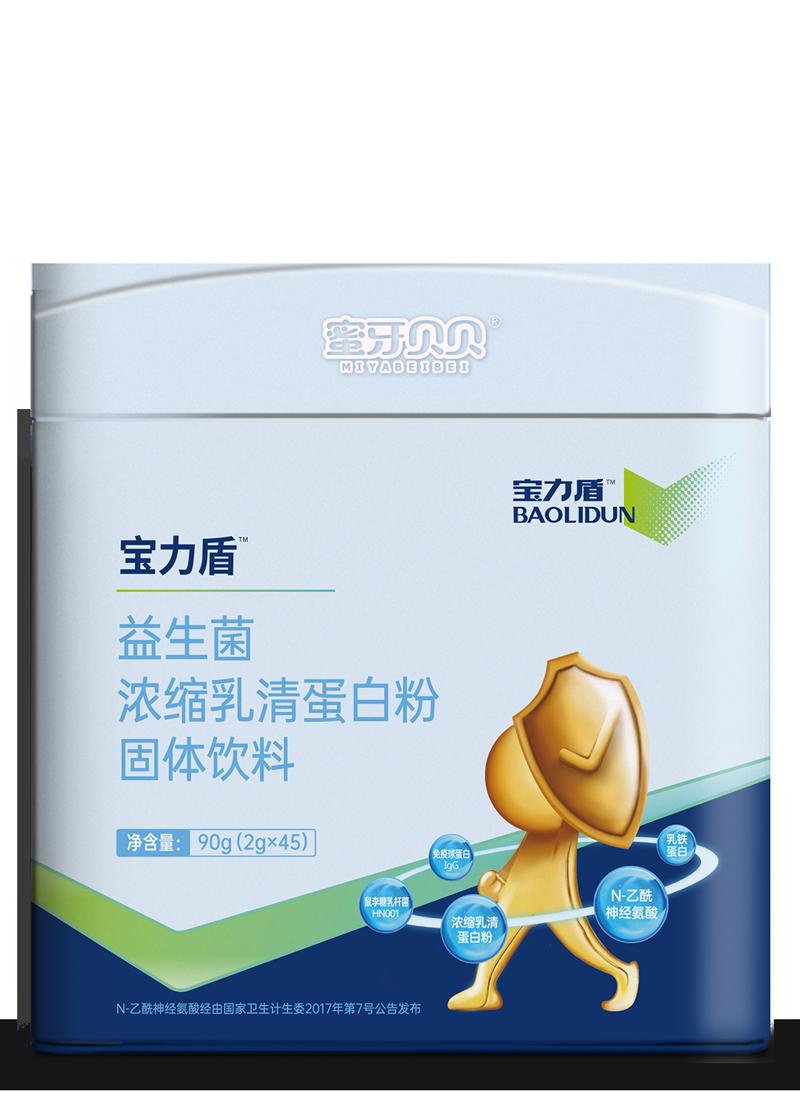 宝力盾益生菌浓缩乳清蛋白粉(固体饮料)